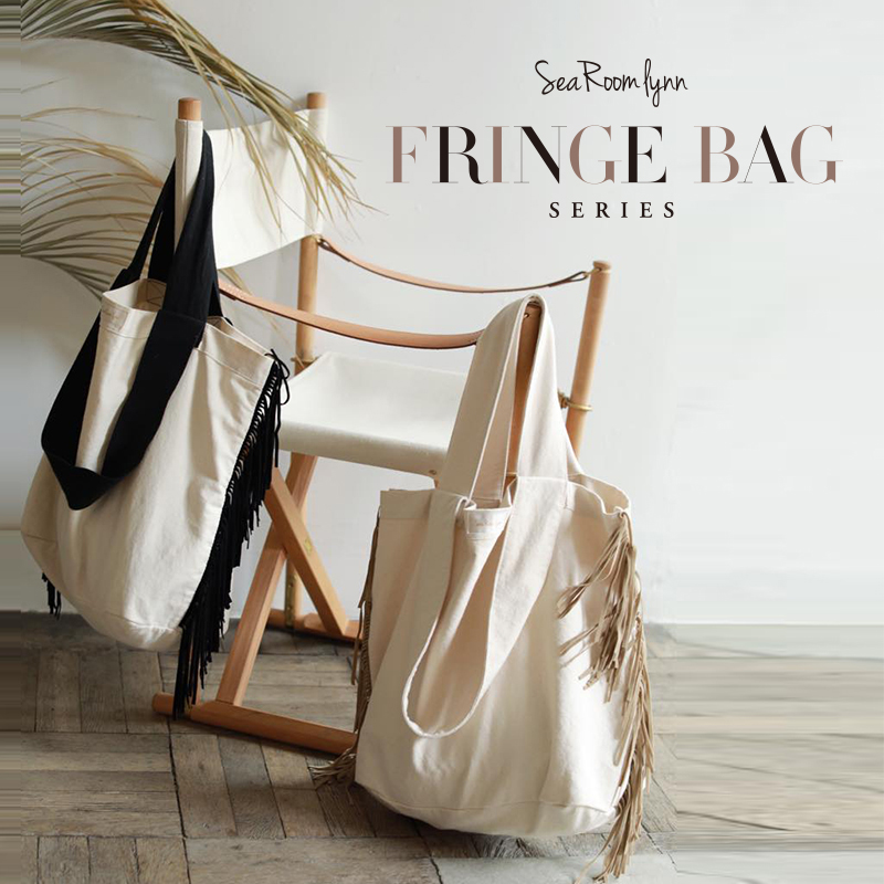 FRINGE BAG SERIES